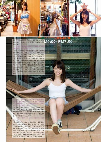 乃木坂46 衛藤美彩の画像009