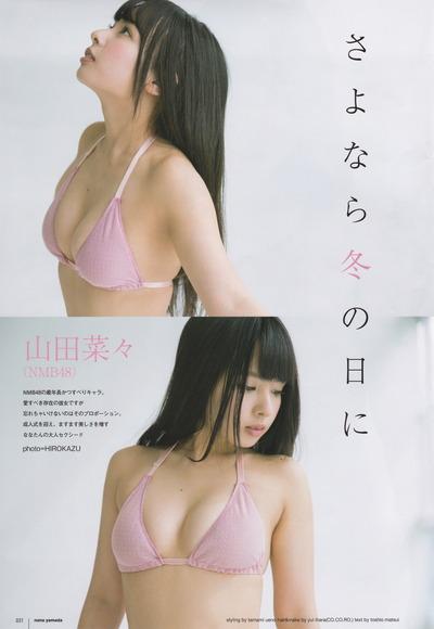 yamada_nana049