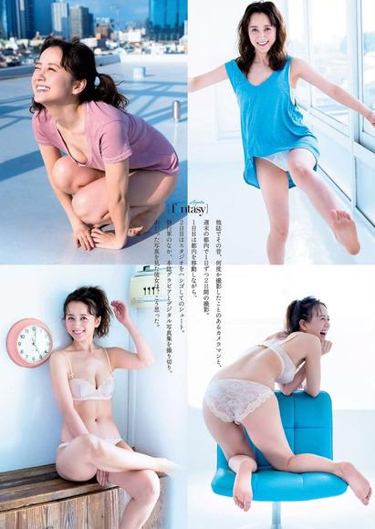 190625小松彩夏のエロ画像006
