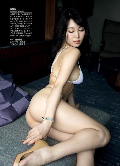 200929サイバージャパンのHARUKA007