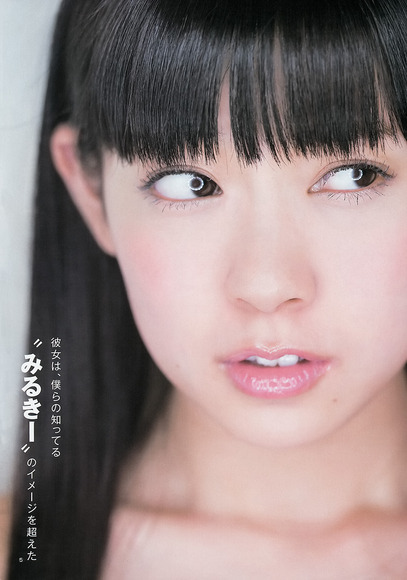 渡辺美優紀011