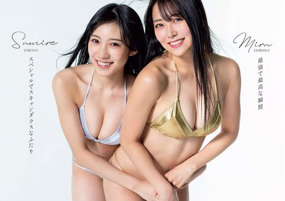 201204横野すみれ008