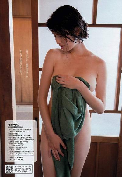 橋本マナミ034
