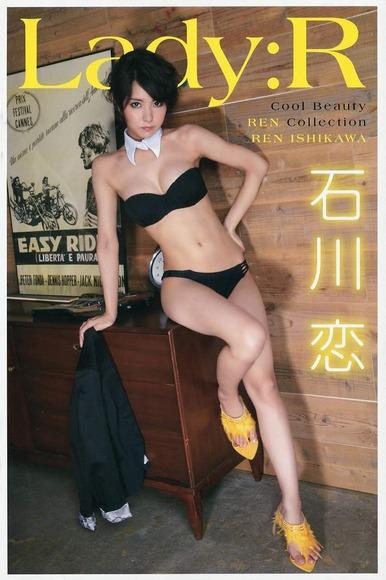 石川恋のグラビア画像023