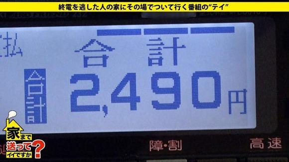 277DCV-107-005