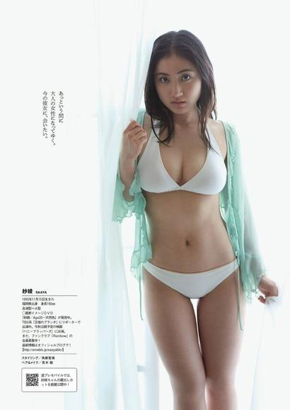 紗綾016