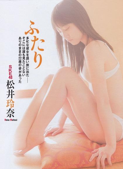 140317松井玲奈090