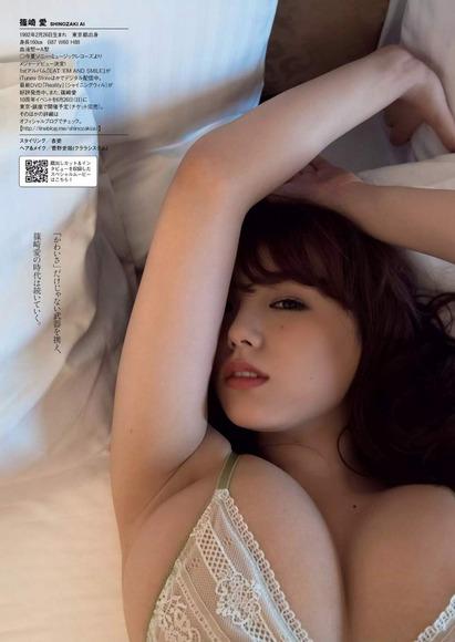 161111篠崎愛008