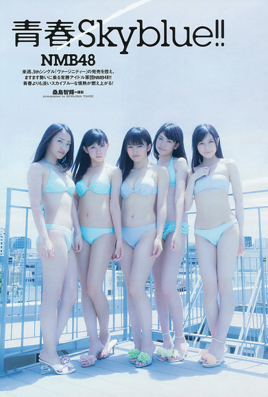 yamamoto_sayaka_long_hair037