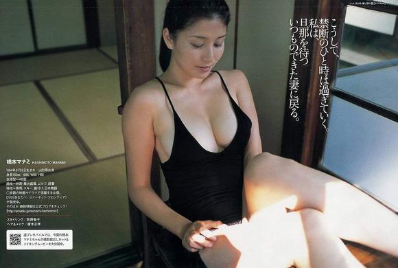 橋本マナミ040