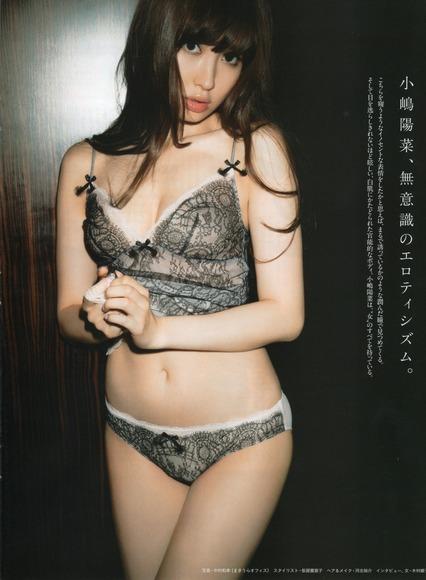 大島優子と小嶋陽菜のan・an画像008