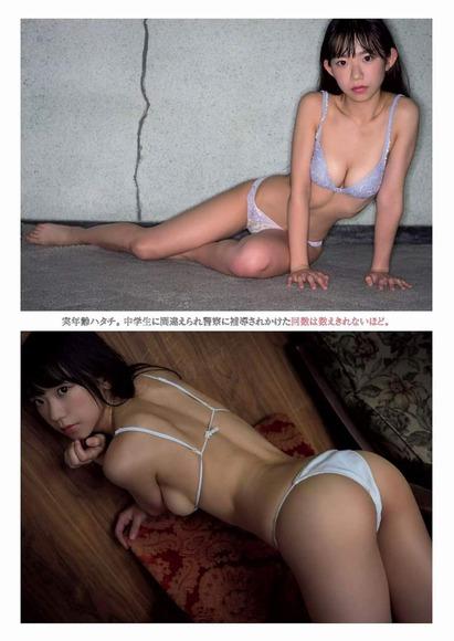 長澤茉里奈画像009