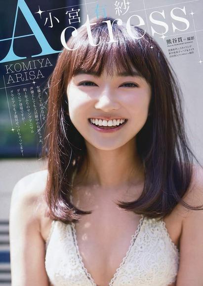 小宮有紗の画像001