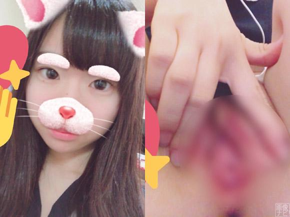 【顔・動画あり】可愛い18歳貧乳女子がオナニー自撮り。