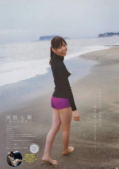 西野七瀬の画像053