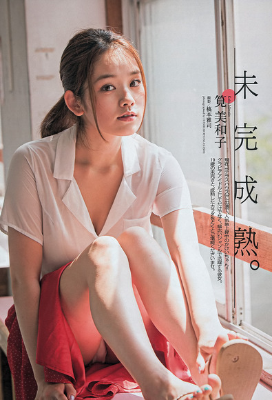 kakei_miwako_ero061