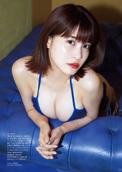 201104岸明日香009