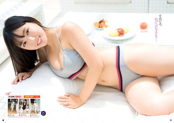 200817沢口愛華004