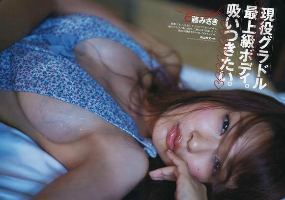 仁藤みさき024