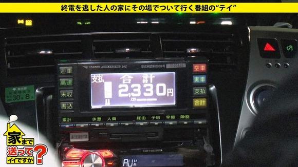 277DCV-074-003