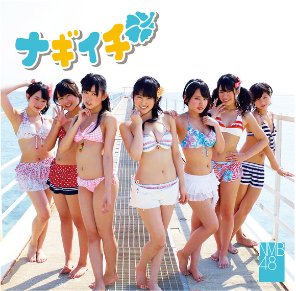 yamamoto_sayaka_long_hair034