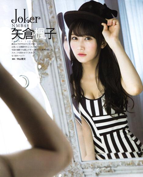 161221矢倉楓子の画像001