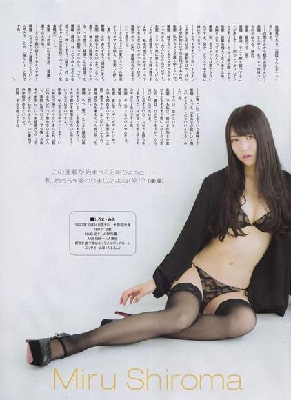 白間美瑠の画像079