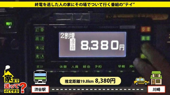 277DCV-031-004