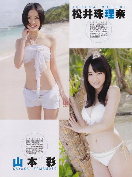 yamamoto_sayaka_long_hair048