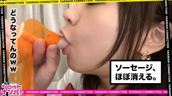 300MAAN-323-005