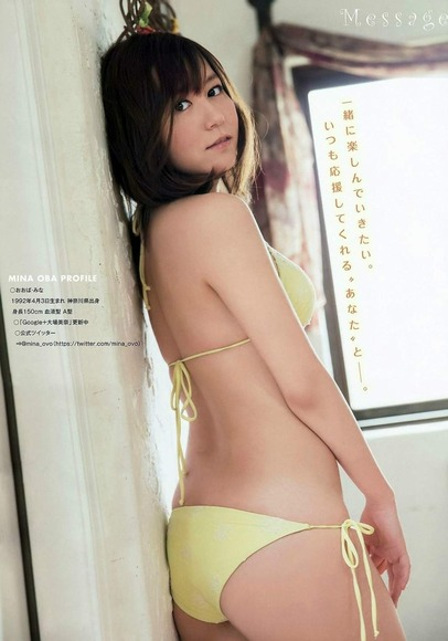 大場美奈の画像014