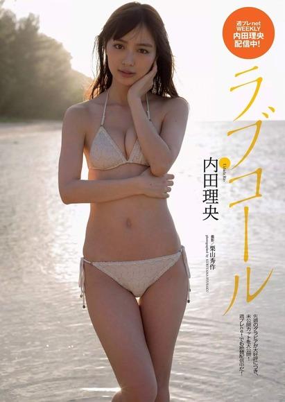 内田理央の画像029