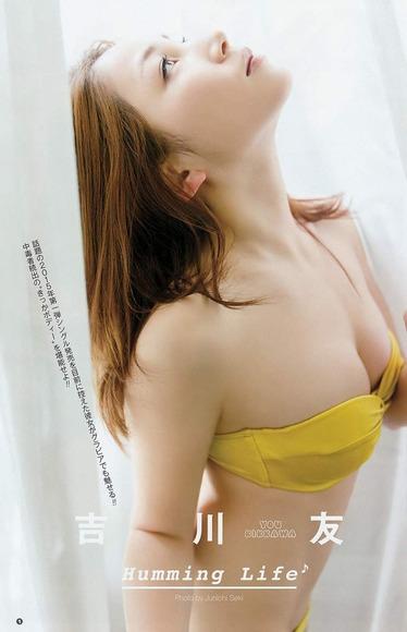 吉川友の画像031