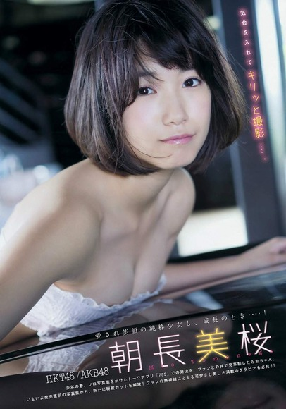 2016年4月17日追加 朝長美桜の画像003