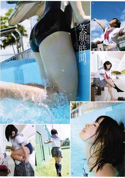 百川晴香の画像038