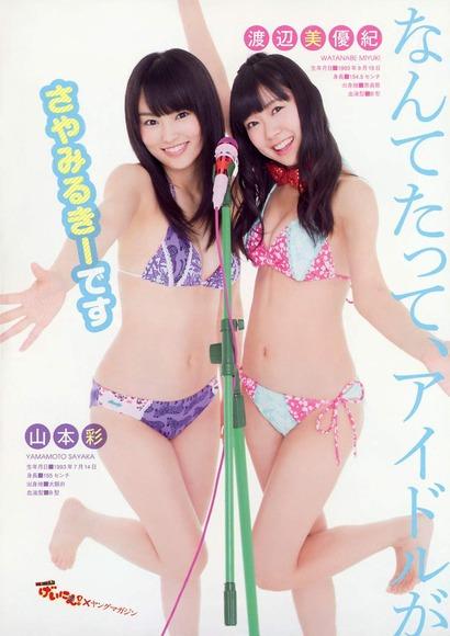 山本彩と渡辺美優紀のコラボ画像040