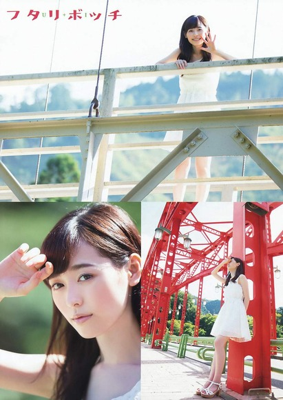 まいんちゃん福原遥のグラビア画像021