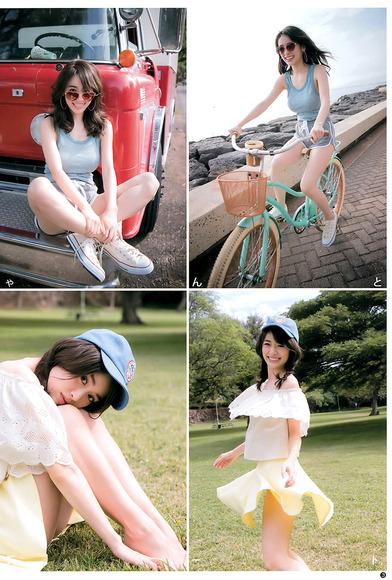 泉里香の写真集オフショットグラビア004