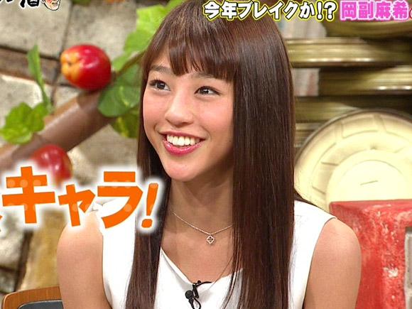 おかぞえまき。人懐っこいキャラクターと笑顔で2016年大ブレイクの美人女子アナ