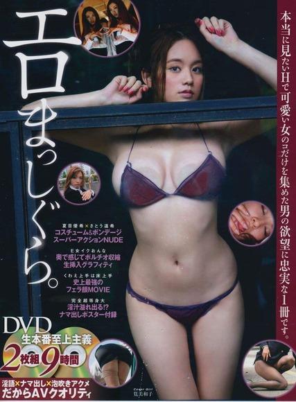 2016年4月14日追加 筧美和子のエロ画像009