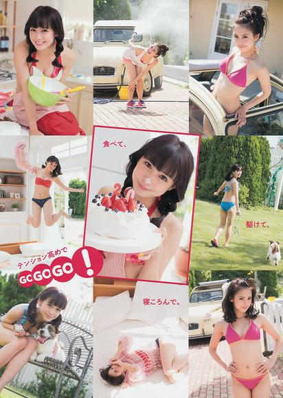PASSPO☆064
