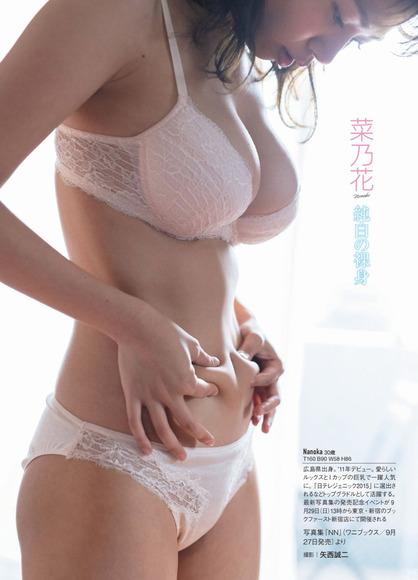 200112菜乃花のエロ画像011