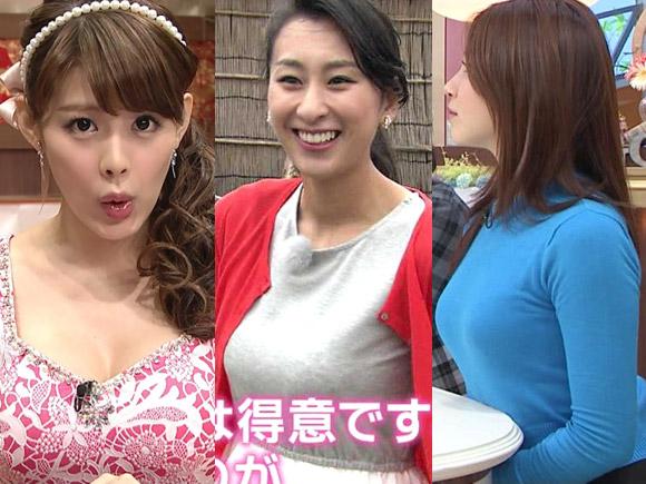 【画像28枚】TVに映ったパンパンに張った着衣巨乳美女たちがたまらんwwwwwwwwwwww