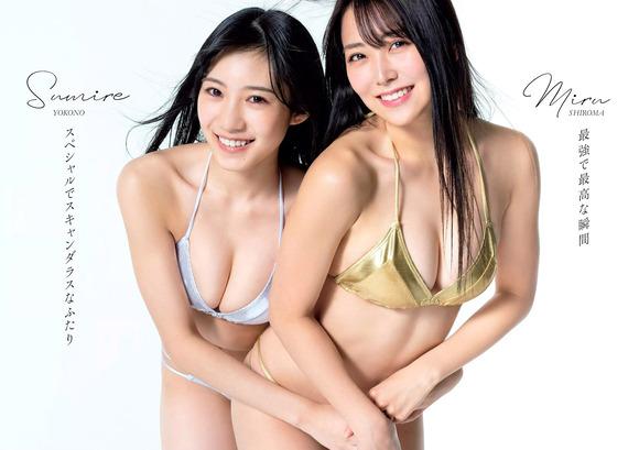 201215白間美瑠の画像007