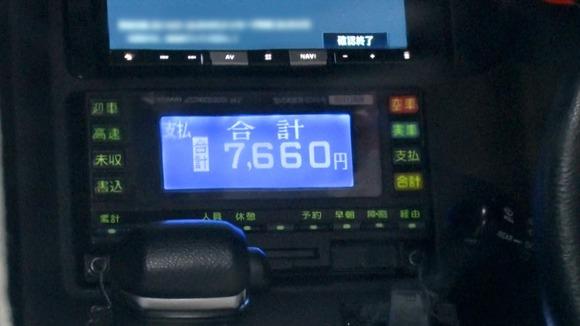 277DCV-182-006