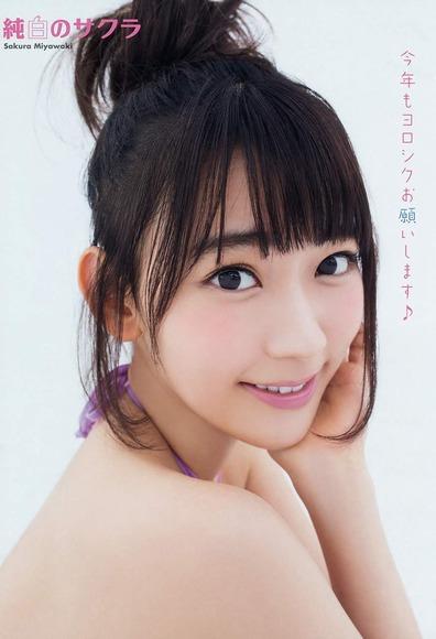 miyawaki_sakura_pic003