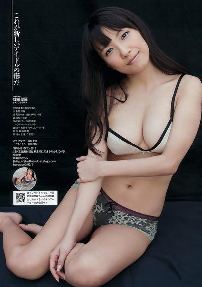 SKE48ナンバーワン巨乳!佐藤聖羅のグラビア画像005