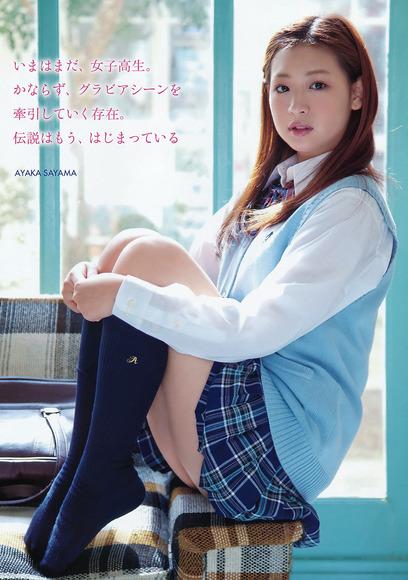 120321sayama_ayaka029