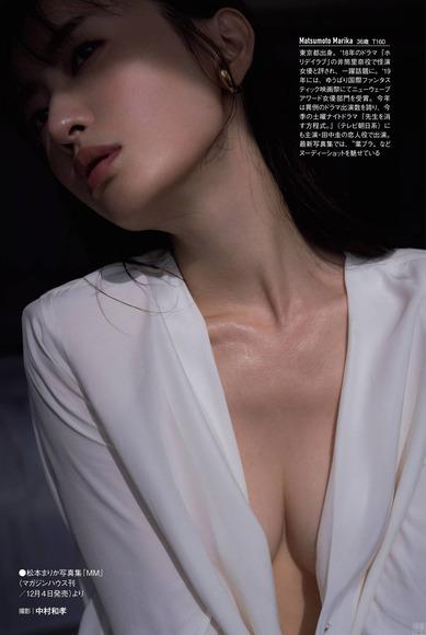 201125松本まりか008