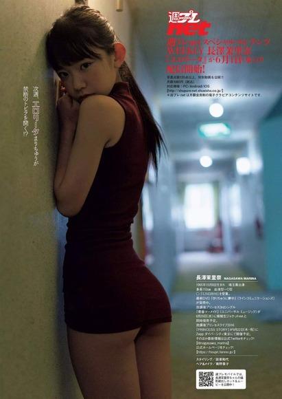 長澤茉里奈の水着画像040